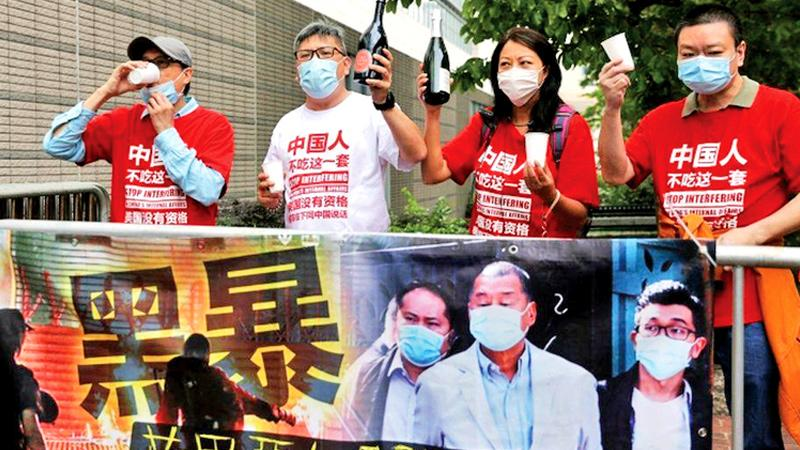 Pro-Beijing supporters have been celebrating the sentences