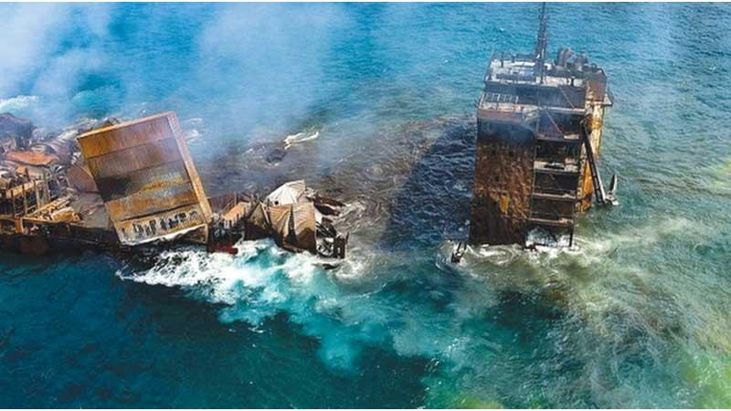 The sinking ship - X-press Pearl